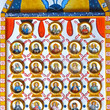 Picture in Focus: An Alphabet of Saints by Maria Romero Cash