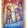 Picture in Focus: Baptism of Christ by Unknown Ethiopian Artist