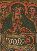 the Nativity II